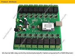 WiFi Network 16 Relay Board