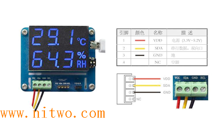 AM2311 humidity sensitive capacitor digital temperature and humidity module